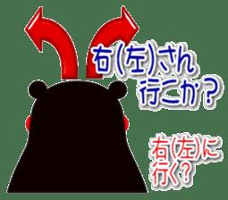 KUMAMON sticker(Kumamoto-ben version2) sticker #2173993