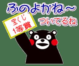 KUMAMON sticker(Kumamoto-ben version2) sticker #2173994