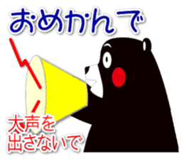 KUMAMON sticker(Kumamoto-ben version2) sticker #2173995