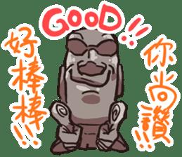 Grumpy Moai sticker #2174388
