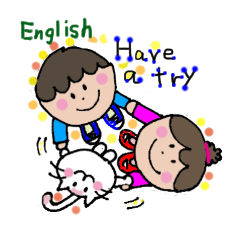 I and my sister and Nina(English)