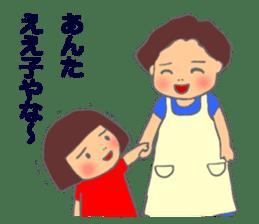 Mom & Dad sticker #2175258