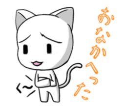 The cat of a rich expression sticker #2175522