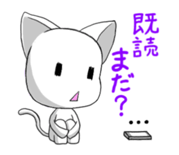 The cat of a rich expression sticker #2175530