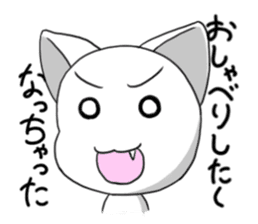 The cat of a rich expression sticker #2175532