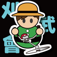 Karibukai Sticker