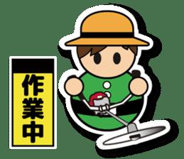 Karibukai Sticker sticker #2175959