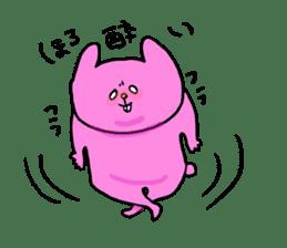 Yodareneko8 sticker #2176525