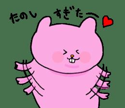 Yodareneko8 sticker #2176533