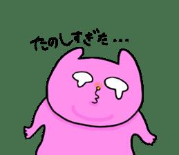 Yodareneko8 sticker #2176537