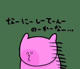 Yodareneko8 sticker #2176538