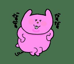 Yodareneko8 sticker #2176540