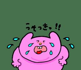 Yodareneko8 sticker #2176543
