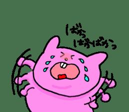 Yodareneko8 sticker #2176544