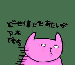 Yodareneko8 sticker #2176545