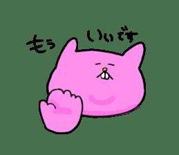 Yodareneko8 sticker #2176547