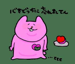 Yodareneko8 sticker #2176548