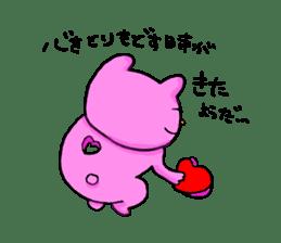 Yodareneko8 sticker #2176551