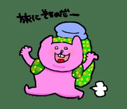 Yodareneko8 sticker #2176555