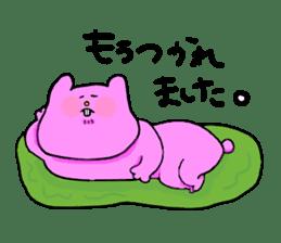Yodareneko8 sticker #2176559