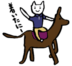 Relax animals living in Shizuoka sticker #2178047
