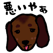Relax animals living in Shizuoka sticker #2178050