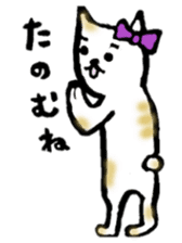 Relax animals living in Shizuoka sticker #2178051