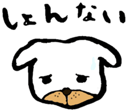 Relax animals living in Shizuoka sticker #2178062