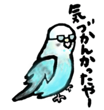Relax animals living in Shizuoka sticker #2178065