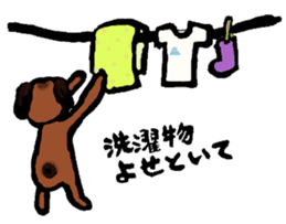 Relax animals living in Shizuoka sticker #2178068