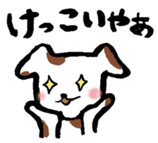 Relax animals living in Shizuoka sticker #2178074