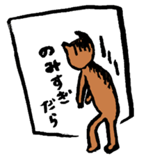 Relax animals living in Shizuoka sticker #2178075