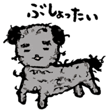 Relax animals living in Shizuoka sticker #2178079