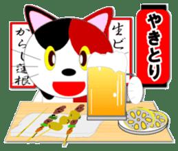 Miketa's message Sticker PART2(English ) sticker #2178162