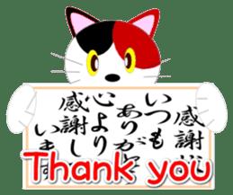 Miketa's message Sticker PART2(English ) sticker #2178169