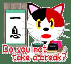 Miketa's message Sticker PART2(English ) sticker #2178177
