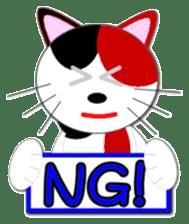 Miketa's message Sticker PART2(English ) sticker #2178183