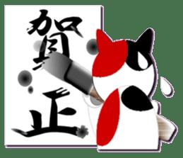 Miketa's message Sticker PART2(English ) sticker #2178196