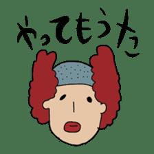 ms.neti sticker #2179900
