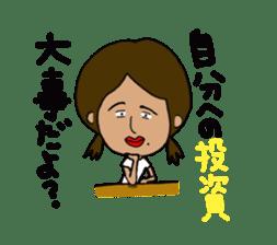 Japanese annoying girl TAKAKO(21) vol.1 sticker #2180041