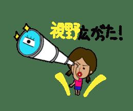 Japanese annoying girl TAKAKO(21) vol.1 sticker #2180042