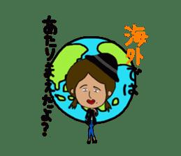 Japanese annoying girl TAKAKO(21) vol.1 sticker #2180043