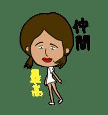 Japanese annoying girl TAKAKO(21) vol.1 sticker #2180047