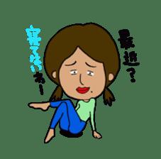 Japanese annoying girl TAKAKO(21) vol.1 sticker #2180048