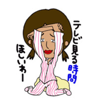Japanese annoying girl TAKAKO(21) vol.1 sticker #2180049