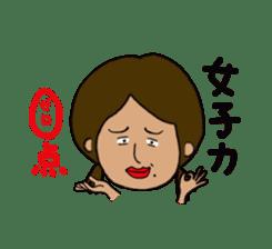 Japanese annoying girl TAKAKO(21) vol.1 sticker #2180052