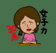 Japanese annoying girl TAKAKO(21) vol.1 sticker #2180053