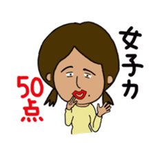 Japanese annoying girl TAKAKO(21) vol.1 sticker #2180054