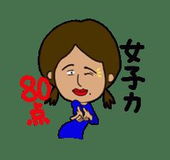 Japanese annoying girl TAKAKO(21) vol.1 sticker #2180055