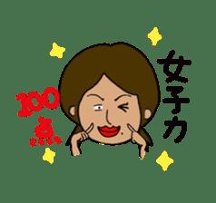Japanese annoying girl TAKAKO(21) vol.1 sticker #2180056